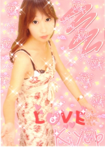 Cutie2001a