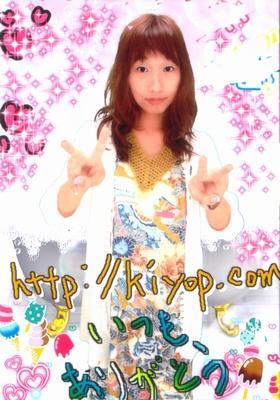 Kiyop090616c1