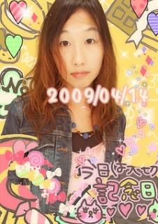 2009誕生日