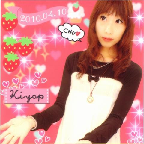 Kiyop20100410aph