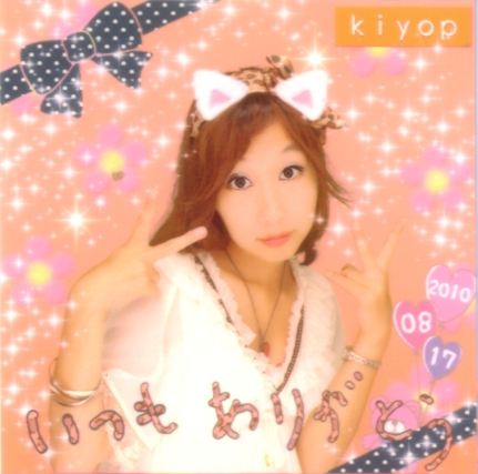 Kiyop20100817d