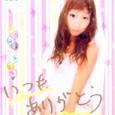 Kiuop20110806ap