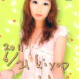 Kiyop20110619aph