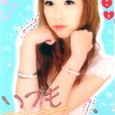 Kiyop20110619dph