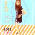 Kiyop20110717dp