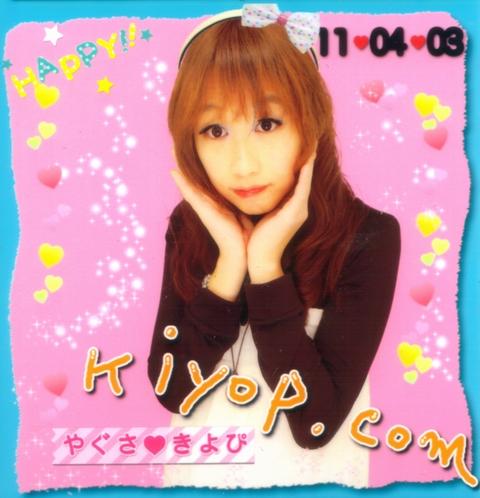 Kiyop20110403b
