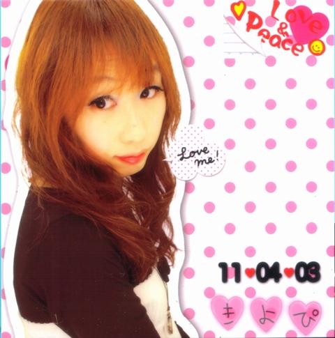 Kiyop20110403d