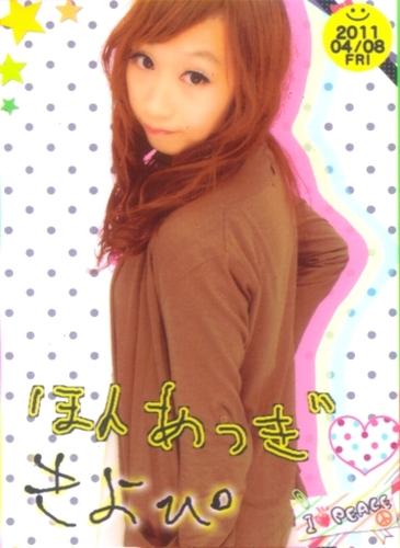 Kiyop20110408a