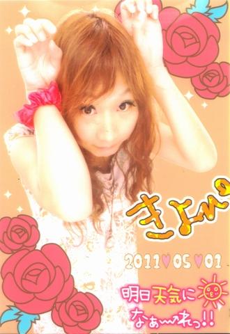 Kiyop20110501ap
