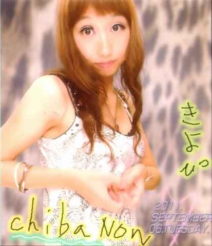 Kiyop20110906dp
