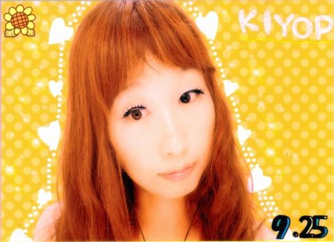 Kiyop20110925ap