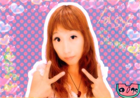 Kiyop20110925dp