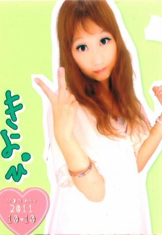 Kiyop20111010bp