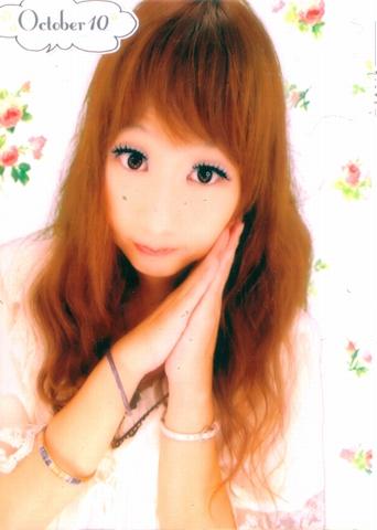 Kiyop20111010dp