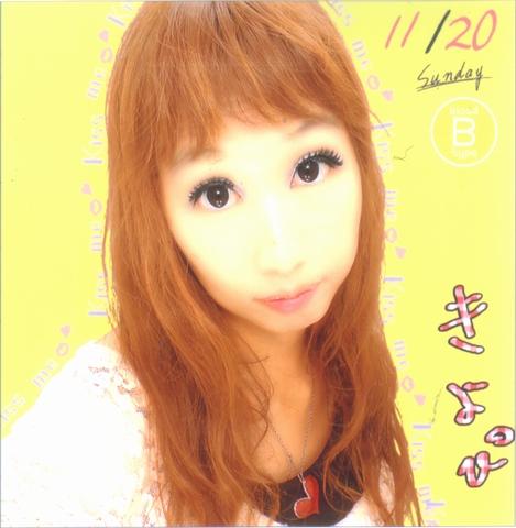 Kiyop20111120ap