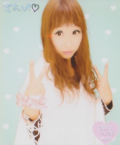 Kiyop20111226b