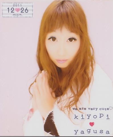 Kiyop20111226f