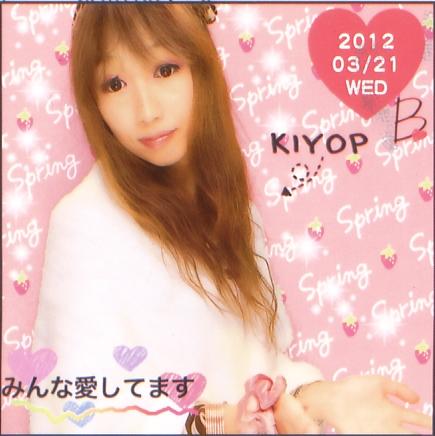 Kiyop20120321c