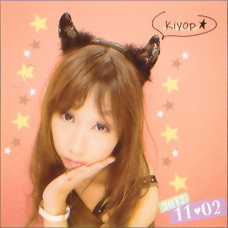 Kiyop20121102b