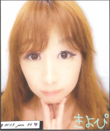 Kiyop20130124b